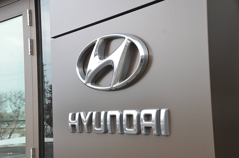 Hyundai Logo Up Close