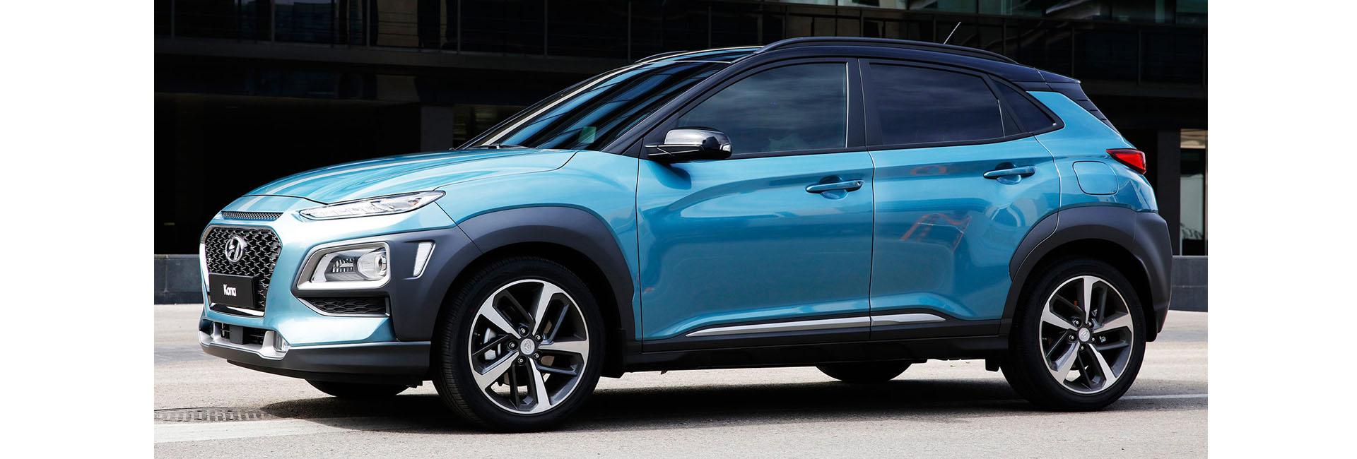 2018 Hyundai Kona Introduction at Pathway Hyundai