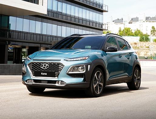 Information on the new 2018 Hyundai Kona at Pathway Hyundai in Ontario