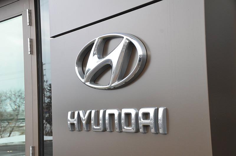 Hyundai Logo Up Close